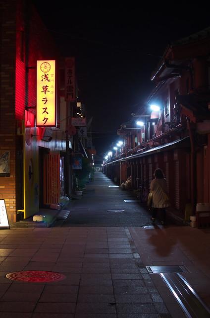 東京路地裏散歩 谷中、蔵前、浅草 2014年7月5日