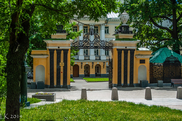 K.D. Ushinsky Library, Moscow