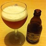 Maredsous 10 Tripel (10% de alcohol) [Nº 49]