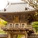 GoldenGateParkJapaneseTeeGardens2September 09, 2016.jpg