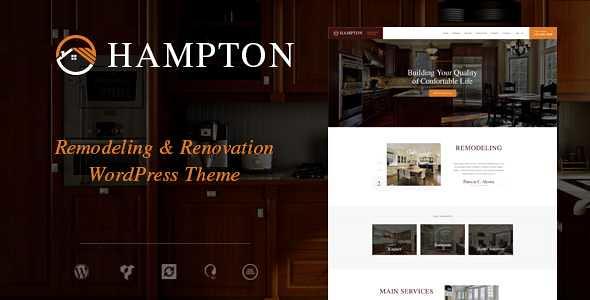 Hampton WordPress Theme free download