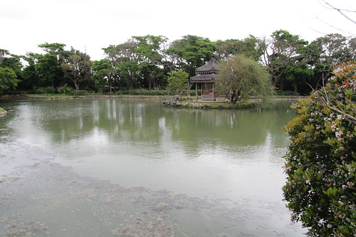 Pond at Shikina-en