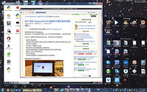 Raspberry Pi 遠端桌面執行 XWindow
