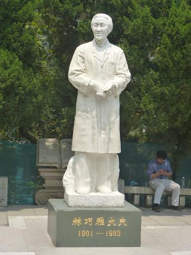 Fujian-Gulang Yu- Centre de l'ile-Infirmiere (3)