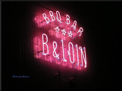 Photo:2014-05-15_ハンバーガーログブック_【渋谷】AMERICAN BBQ B&LOIN(アメリカンBBQ ビーアンドロイン) 道玄坂の一番坂の上でクラフトビールとBBQビーフバーガーを堪能-02 By:logtaka