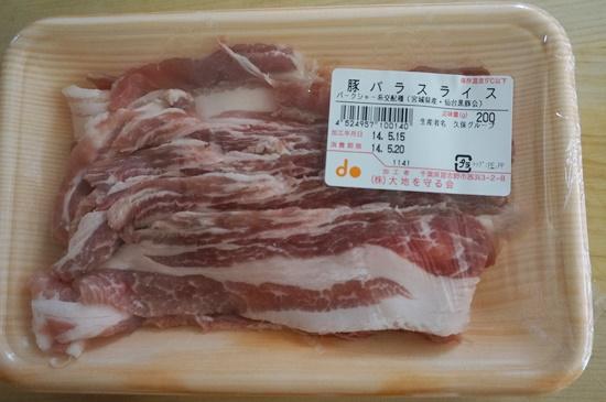 daichi-pork2