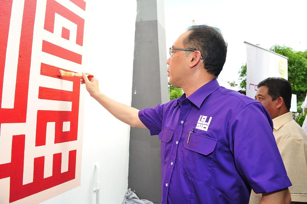 YB Datuk Haji Aminuddin b Md Hanafiah - ADUN Ulu Kinta