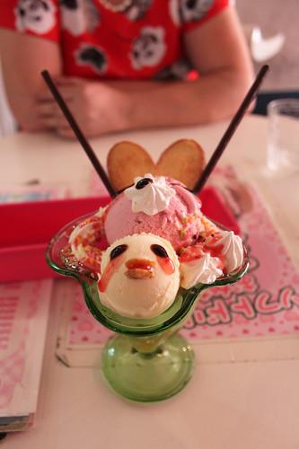 Maid Café Ice Cream