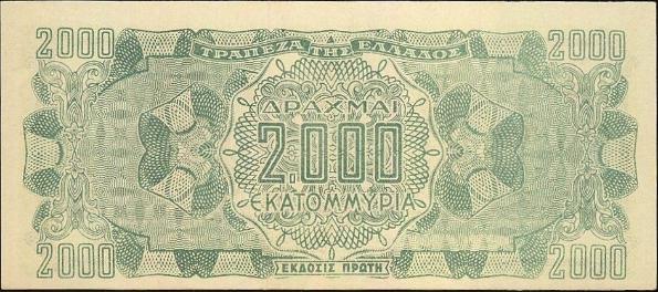 2000 Drachiem Grécko 1944, Pick 133