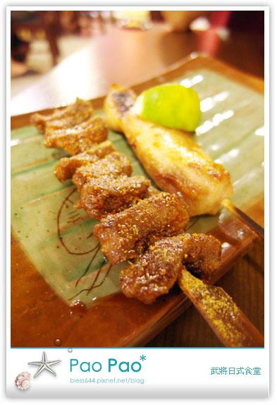 台中-武將日式食堂