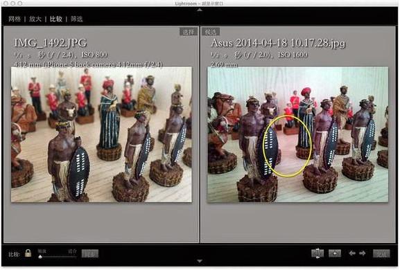 So sánh Camera Zenfone 5 với iphone 5 - 18288
