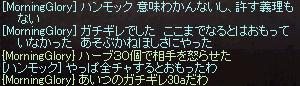 2014052111