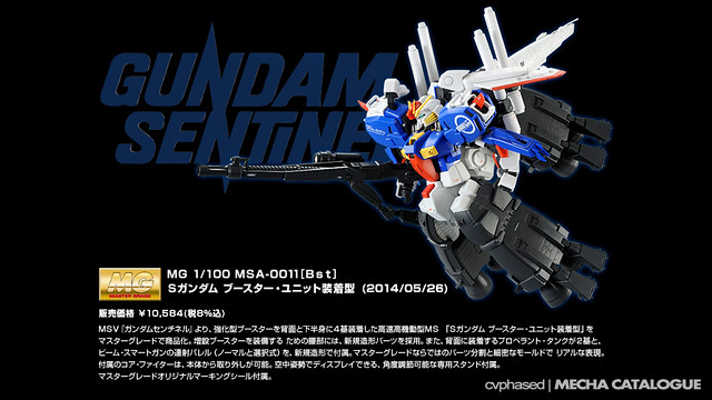 Bandai Hobby Online Shop Exclusive - MG S-Gundam Booster Unit