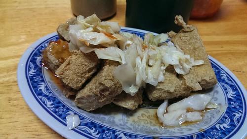 香廚米粉羹