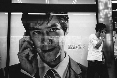 Akihabara / 秋葉原 #04