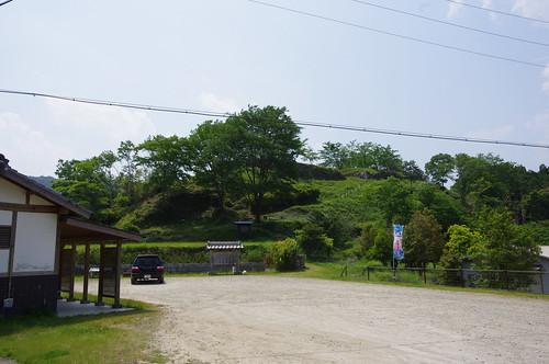 AKAGI Castle Park