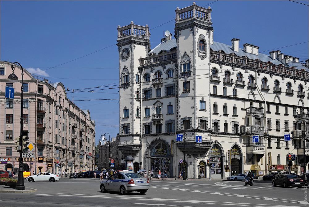 Дом Розенштейна или Дом с башнями