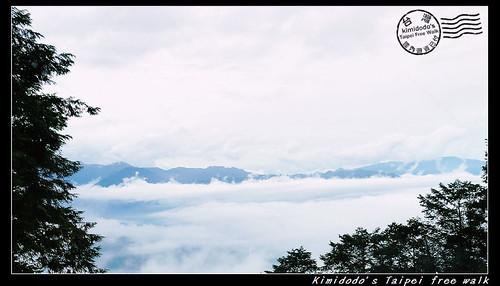 太平山 (2)
