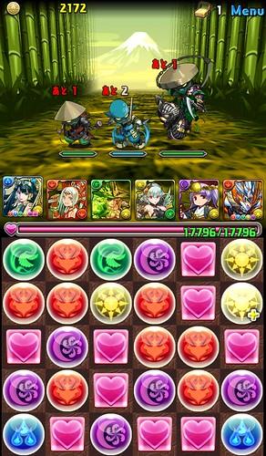vs_masamune_2_140707