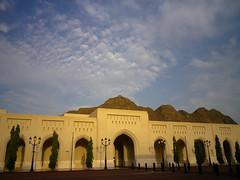 Near Al Alam Palace