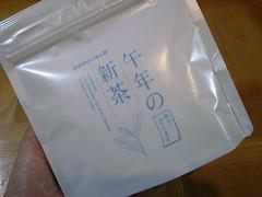 ほぼ日の日本茶 午年の新茶 水だし用