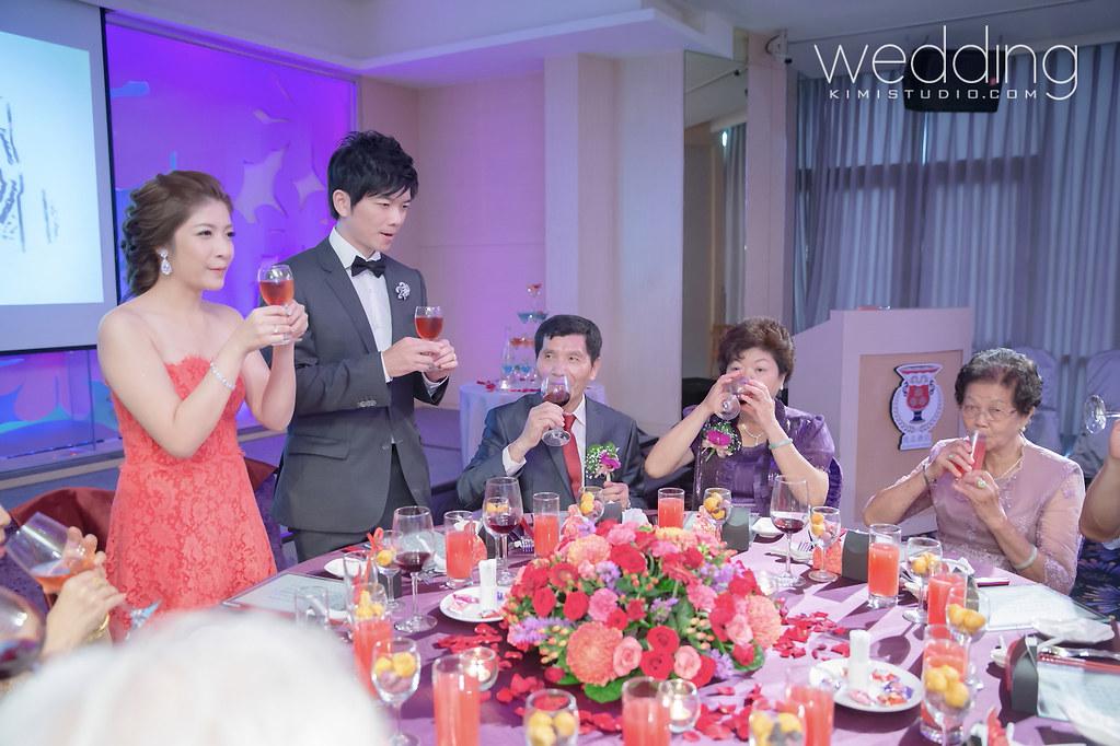 2014.05.25 Wedding-174