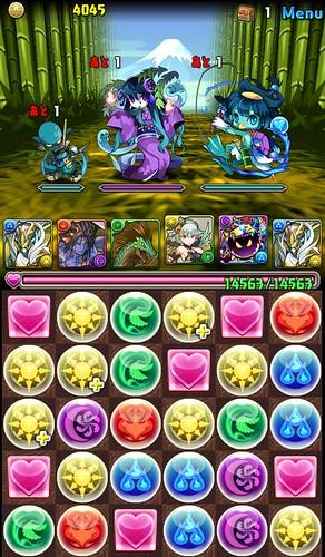 vs_kenshin_3_140630