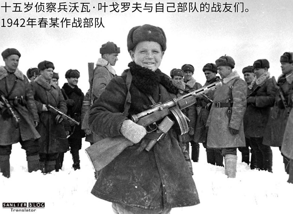 伟大卫国战争中的儿童14