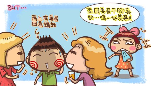 搞笑愛情故事4
