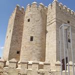 Torre de la Calahorra - Museo Vivo De al-Andalus