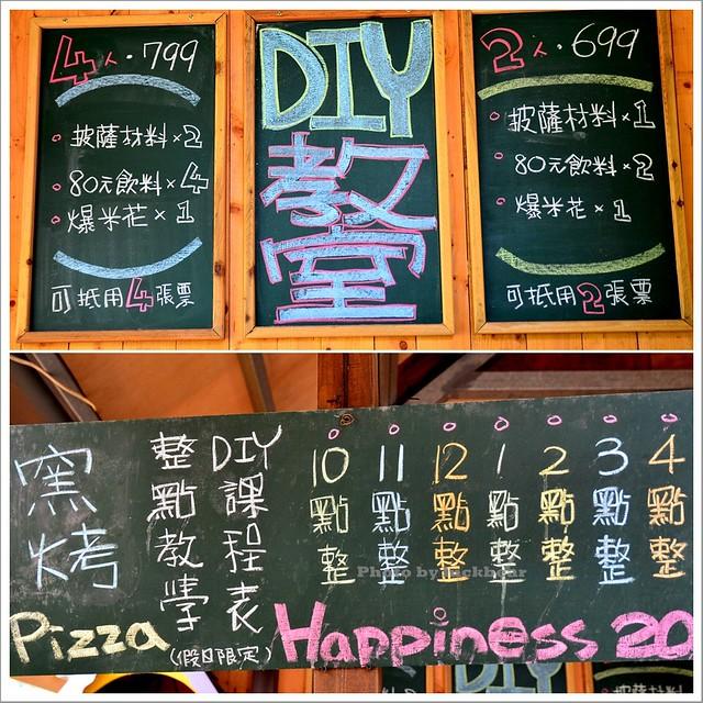幸福20號農場011-DSC_6690