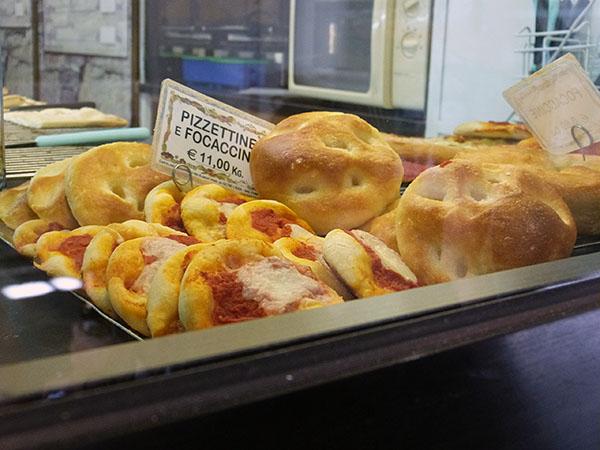 pizzetine
