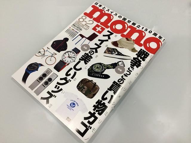 mono Magazine 8-2