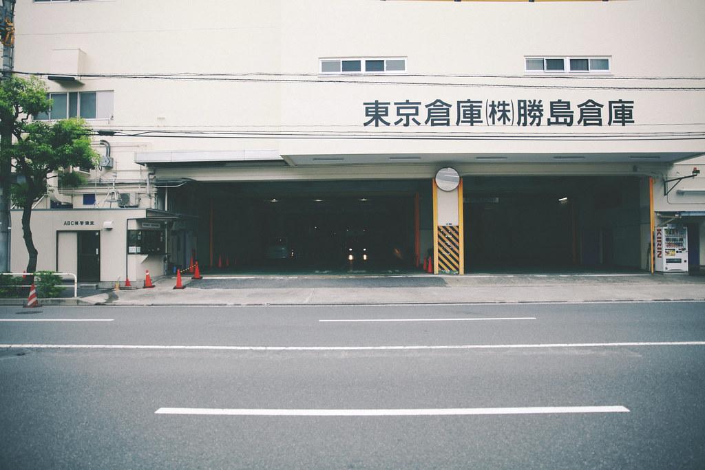 青物横丁-32
