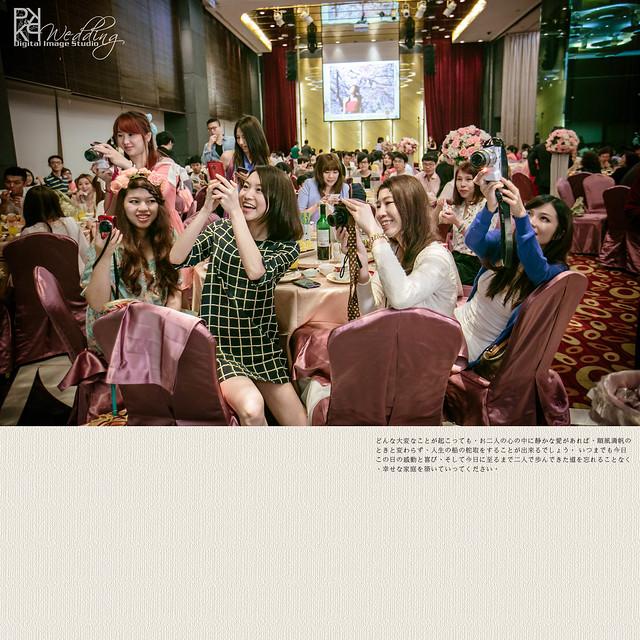 20140607PO-207