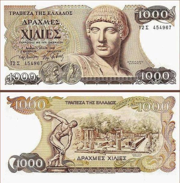 1000 Drachiem Grécko 1987, Pick 202