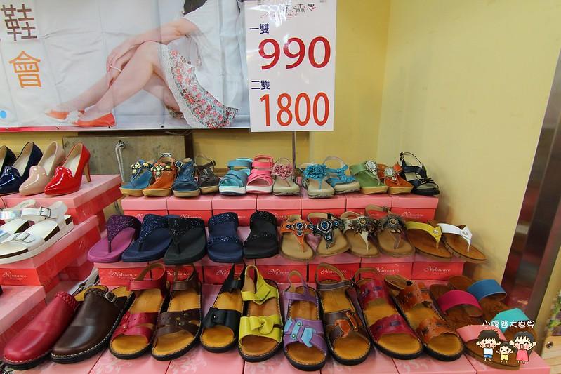 女鞋特賣愷 043