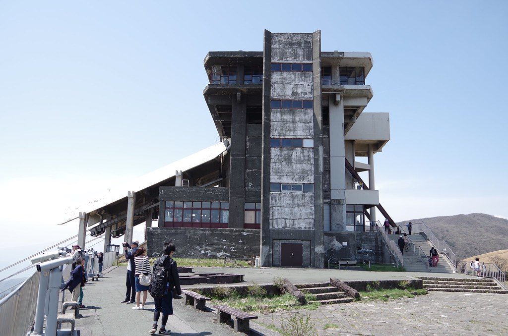 20140504_Mt.Hakone-komagatake 019