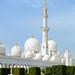 Mezquita de Abu Dhabi desde el exterior