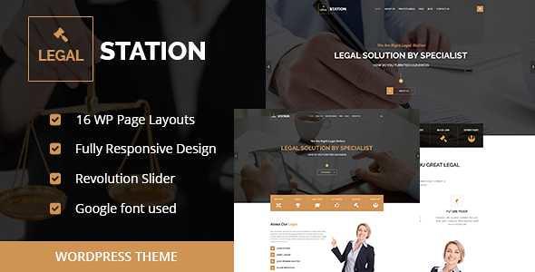 LEGAL STATION WordPress Theme free download