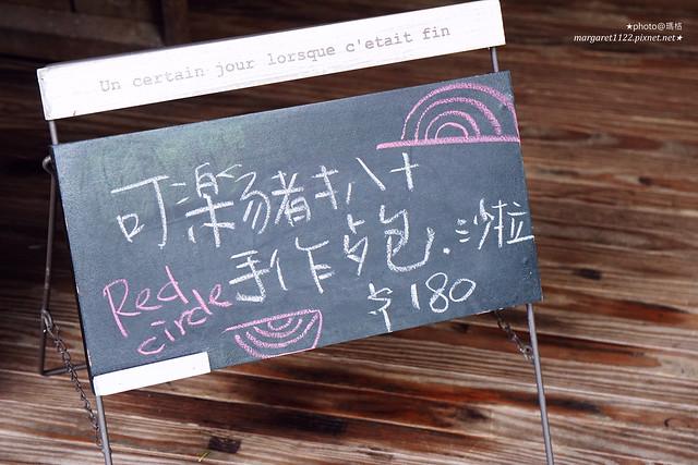 【台北咖啡】民生社區Red Circle