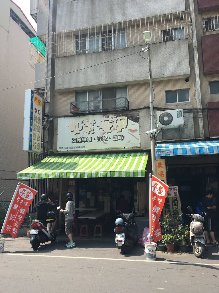 阿美漢堡,旁邊就是樂卡咪和田記豆漿啊! XD