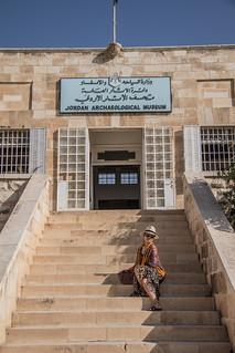 Jordan Archaeological Museum