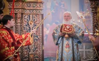 Литургия в Иверском монастыре 520