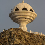 Al Riyam