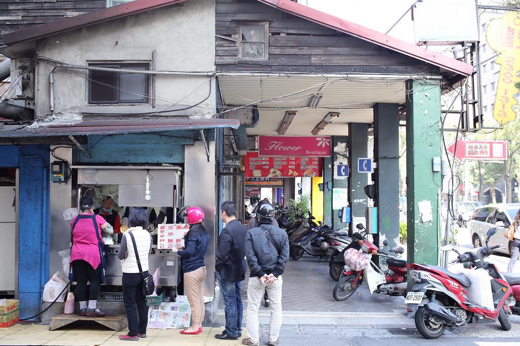 20140410大安-溫州街蘿蔔絲餅 (1)