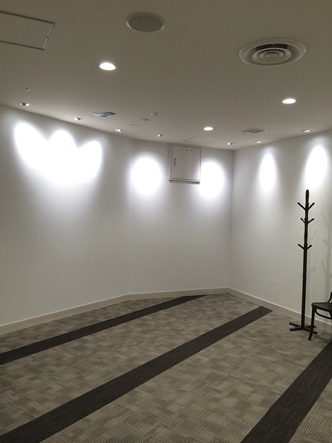Prayer Room in KIX
