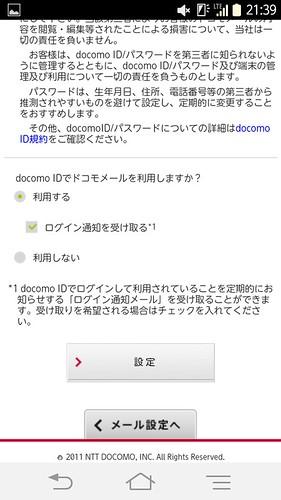 Screenshot_2014-03-08-21-39-29