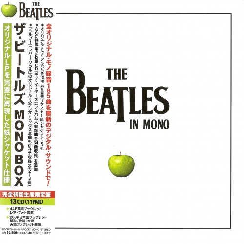 Fshare] - The Beatles - The Beatles In Mono Box Set (2009) [FLAC