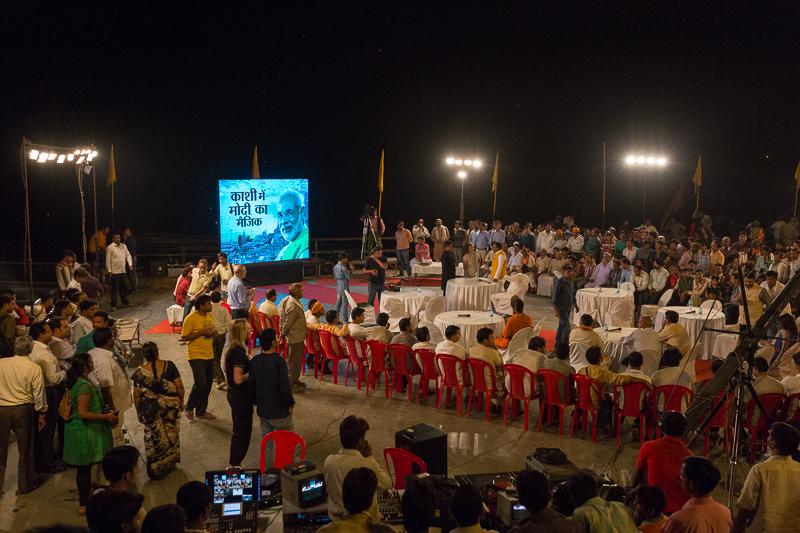 Modi Banquet